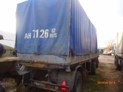 Нефаз 8332. Продается прицеп Нефаз-8332-10 в Саратове, 14 300 кг.