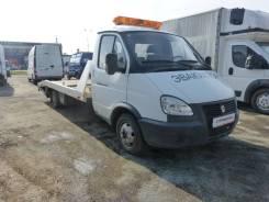 ГАЗ 3302. Продам ГАЗель 3302 Эвакуатор, 2 800 куб. см., 1 500 кг.