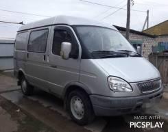 ГАЗ 2217 Баргузин. Продается Газ Соболь 2217 грузопассажирская, 2 500 куб. см., 900 кг.