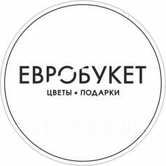 Продавец-флорист. ИП Агапова Н.Э. Улица Тимирязева 29