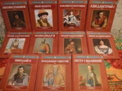 Продам коллекционные книги