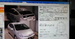 Toyota Prius. автомат, передний, 1.5 (77 л.с.), бензин, 61 000 тыс. км, б/п