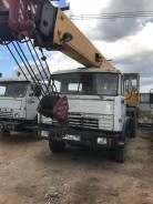 Галичанин КС-55713-1. КС 55713-1 (Галичанин) на шасси Камаз 53215, 10 850 куб. см., 25 000 кг., 21 м.