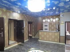 Экономичная и уютная гостиница на Калинина .