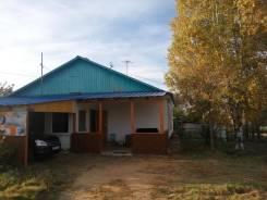Продам дом с земельным участком. С.Глазовка, р-н Лесозаводский, площадь дома 64 кв.м., скважина, электричество 15 кВт, отопление твердотопливное, от...