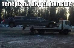 Авто эвакуаторы, 750руб по городу, межгорд 13. руб
