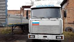 МАЗ 64229. Маз 64229, 12 000 куб. см., 15 000 кг.