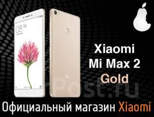Xiaomi Mi Max 2. Новый, 32 Гб, Желтый, Золотой