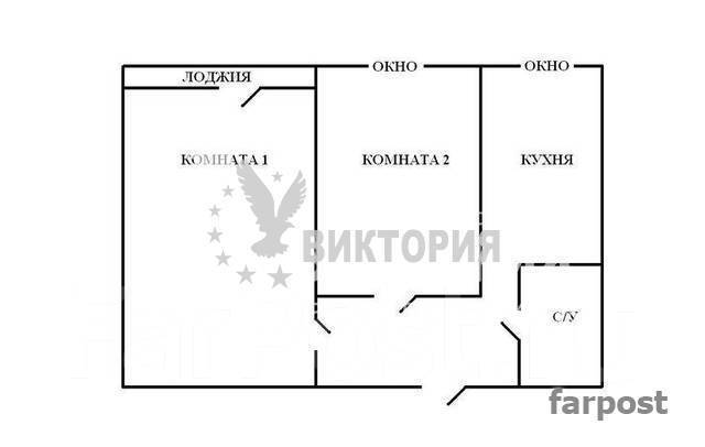 2-комнатная, улица Союзная 17. Первая речка, агентство, 52 кв.м. План квартиры