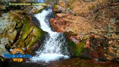 Ворошиловские водопады 22 Сентября