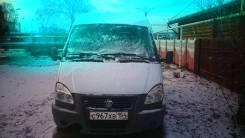 ГАЗ 22171. Продаётся газ Соболь, 2 500 куб. см., 7 мест
