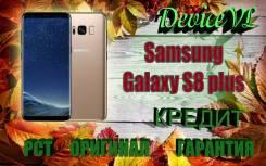 Samsung Galaxy S8+. Новый