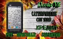 Caterpillar Cat S30. Новый