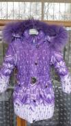 Пальто-пуховики. Рост: 104-110 см