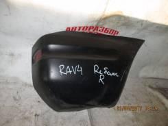 Бампер задний Toyota RAV4