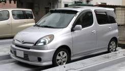 Обвес кузова аэродинамический. Toyota Funcargo, NCP21, NCP20