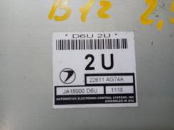 Коробка для блока efi. Subaru Outback