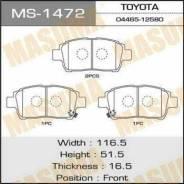 Колодка тормозная. Toyota: WiLL Cypha, Probox, Soluna Vios, ist, Succeed, Corolla Runx, Corolla Spacio, Corolla, Porte, Prius, Corolla Fielder, bB, Si...