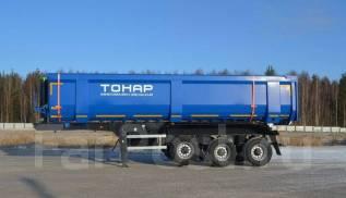 Тонар 952301. -013 (32 м3) ССУ 1200, 28 000кг.