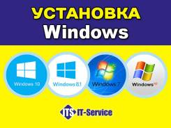 Ремонт ПК. Модернизация. Установка Windows в г. Артем