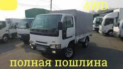 Nissan Atlas. 4WD, дизель, + борт 1,5 тонны, 2 700 куб. см., 1 500 кг.
