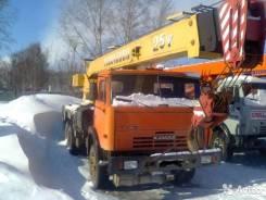 Услуги автокрана 16-25 тонн