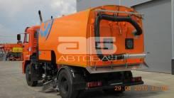 Ceksan. Вакуумная подметально-уборочная машина МВП-7017 К2, 6 700куб. см.