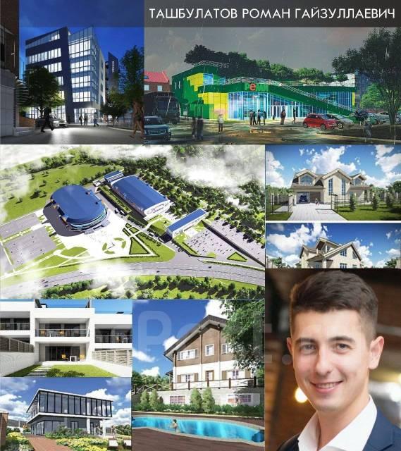 Архитектор, проектирование, перепланировка, дизайн, реконструкция