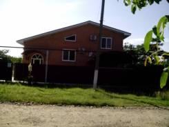 Дом в с. Великовечное. Свобод, р-н белореченский, площадь дома 150 кв.м., централизованный водопровод, отопление централизованное, от частного лица...