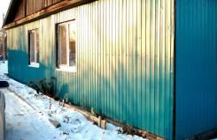 Продам дом в с. Сальское, можно под мат. капитал с доплатой, или сдам. С.Сальское;Ул.60 лет Октября 17 кв 2, р-н Дальнереченский, площадь дома 58,0кв...