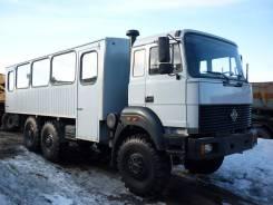 Урал 3255. Вахтовый автобус УРАЛ3255-3013-79, 6 650 куб. см., 30 мест