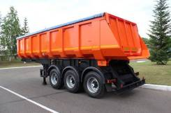 Нефаз 9509-30. Нефаз 9509-10-30, 33 000 кг.