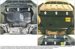 Защита двигателя. Volkswagen Tiguan, 5N1, 5N2, AD1 Двигатели: BWK, CAVA, CAWA, CAWB, CAXA, CBAB, CBBB, CCTA, CCZA, CCZB, CCZC, CCZD, CFFB, CFGB, CHHB...
