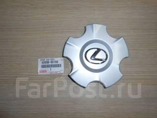 Ниппель. Lexus LX570, URJ201, URJ201W