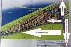Участок не далеко от пляжа в курортном посёлке Орловка. 1 500 кв.м., собственность, электричество, вода, от агентства недвижимости (посредник)