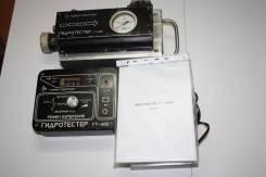 Гидротестер гт-600