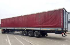 Тонар 974611. Продам Полуприцеп , 36 000 кг.
