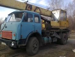 Ивановец КС-3577. Маз500 автокран кс3577, 11 150 куб. см., 14 000 кг., 14 м.