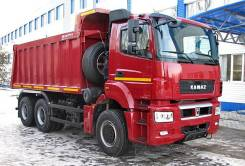 Камаз 6520-21010-43. X, 11 700 куб. см., 22 000 кг.