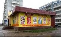 Сниму торговое помещение, магазин. павильон. 30,0кв.м., улица Воронова 12г, р-н советское
