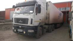 МАЗ 6430В9-1420-020. , 11 122 куб. см., 23 000 кг.