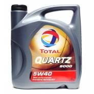 Total Quartz. Вязкость 5W-40, синтетическое. Под заказ