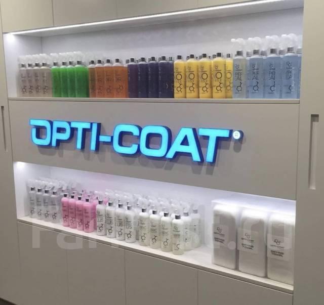 Американский бренд Opti Coat теперь в Новосибирске !