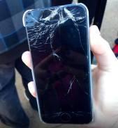 Выездной Мастер iPhone
