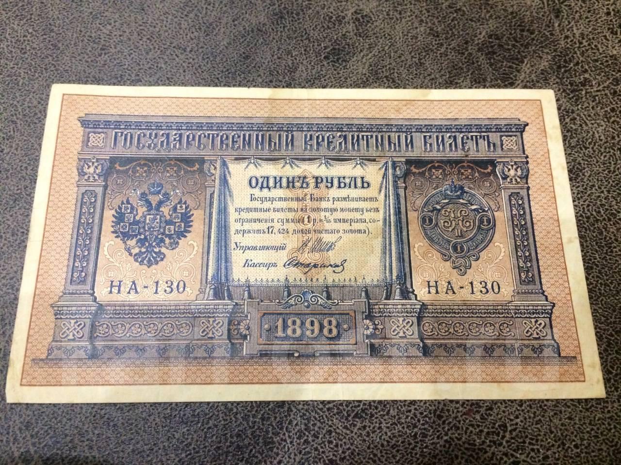 Монета 2 Евро Euro  dommonetru