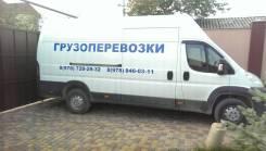 Грузовое такси по Симферополю, Крыму, России