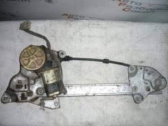 Стеклоподъемник электр. Mazda 626 (GE) 1992-1997, правый задний