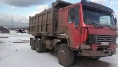 Howo. Продам, обмен HOWO, 9 700 куб. см., 20 000 кг.