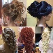 Свадебные, вечерние причёски и макияж