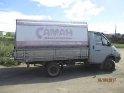 ГАЗ 33021. , 2 400 куб. см., 1 500 кг.